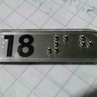 señaleticas braille acero acrilico señalizacion braille