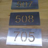 placas con números para departamentos en acero inoxidable calado laser