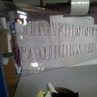 stencil acrilico corte laser